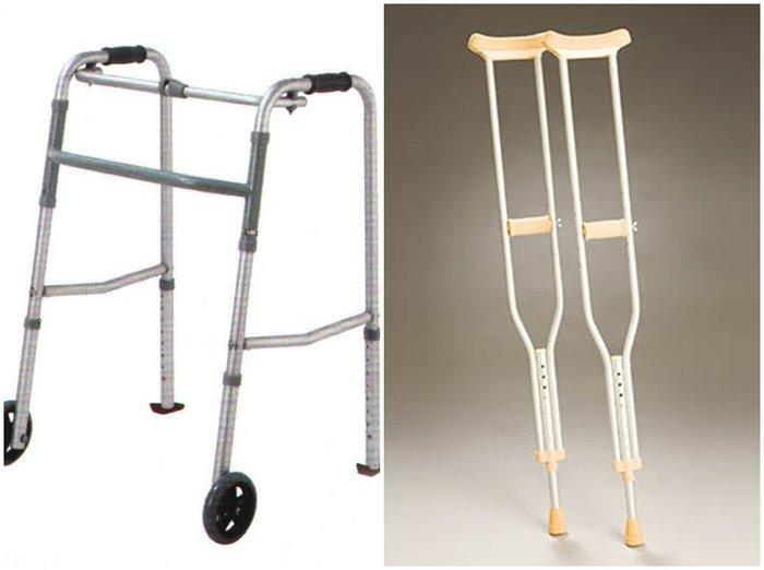 Khung tập đi, nạng giúp người khuyết tật di chuyển trong không gian nhỏ