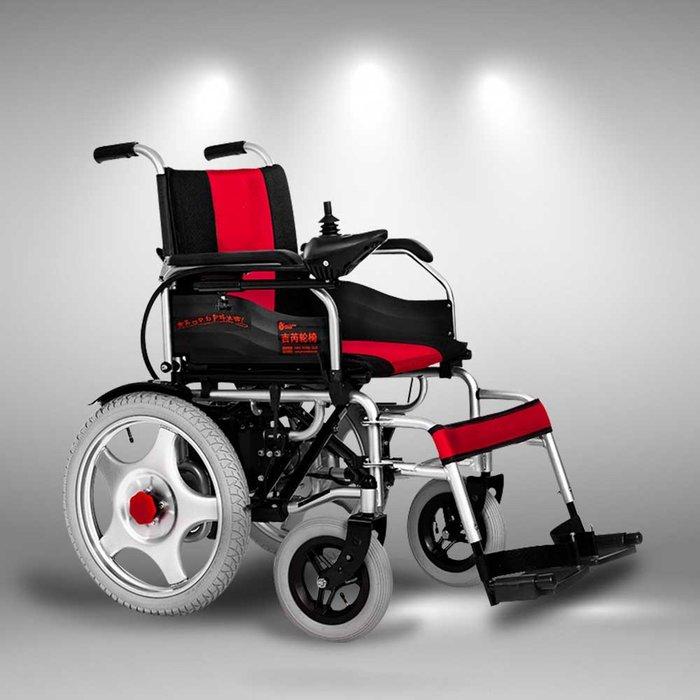 Xe lăn điện cao cấp ngả gập dành cho người tàn tật TM004